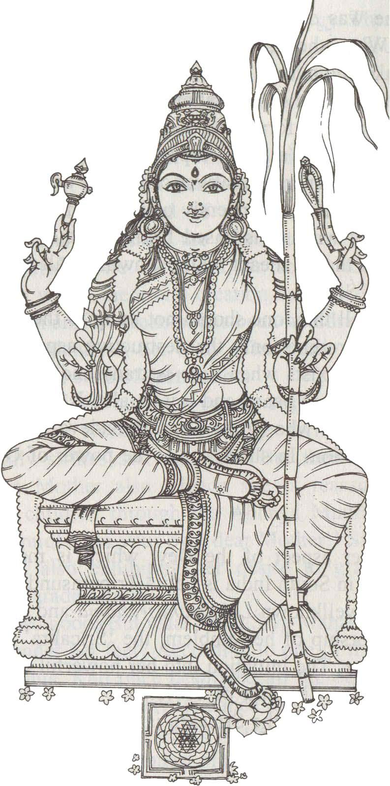 Hindu God Lalitha